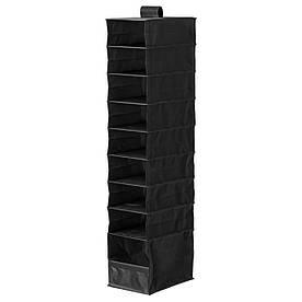 IKEA SKUBB (001.933.86) Шкаф с 9 отсеками, черный