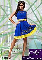 d6d35a74377 Красивое летнее платье сине-желтого цвета (р. 42-44