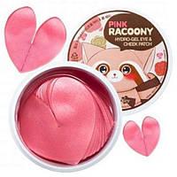 Гидрогелевые патчи Secret Key Pink Racoony Hydro Gel Eye & Cheek Patch