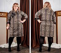 Женское ангоровое силуэтное платье с отделкой из перьев42-44, 46-48, 50-52, 54-56, 58-60