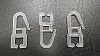 Гачки для штор на карниз алюмінієвий