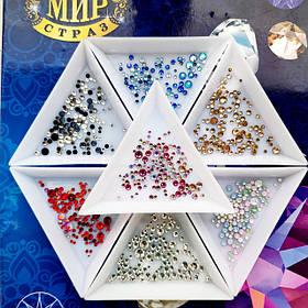 Стразы DMC Premium MIX