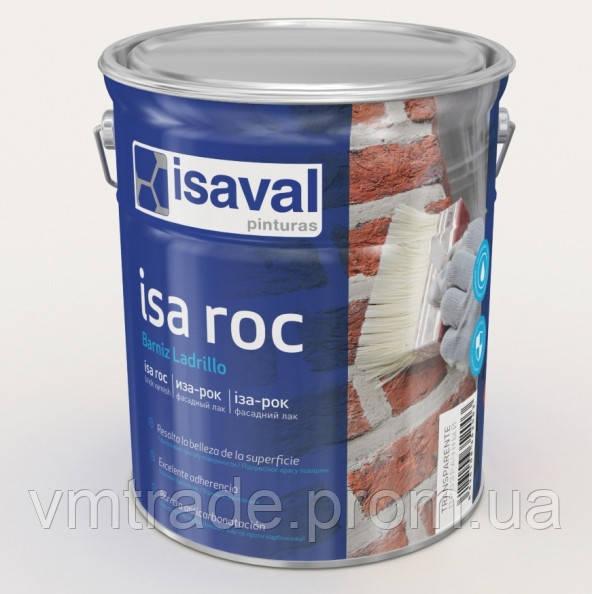 Лак фасадный гидроизоляционный  Изаваль Иза Рок (Isaval, Isa Roc) 16 л