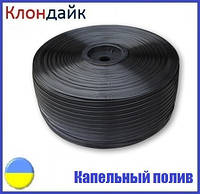 Лента для капельного полива щелевая 20 см (бухта 500 м)