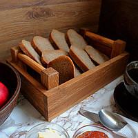 """Хлібничка для сервірування дерев'яна """"Француз"""" Дуб LAS 220мм х 140мм x 80мм 1100-SCL"""