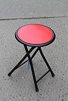 Табурет складной металлический красный, производитель Китай., фото 1