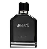 Оригинал Armani Eau De Nuit 100ml Армани Эу Де Нуит (мужественный, сильный, статусный аромат)