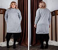 Женское ангоровоеплатье свободного кроя с отделкой из французского кружева 42-44, 46-48, 50-52, 54-56, 58-60