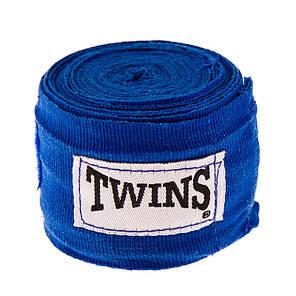 Бинти боксерські Twins 4,6 м пара BB-TW180, фото 2