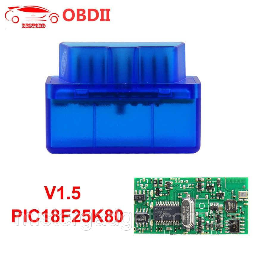 Сканер ошибок ELM327 v2.1 Bluetooth адаптер OBD2