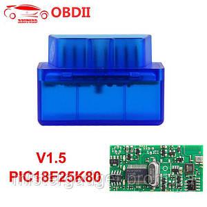 Сканер ошибок ELM327 v2.1 Bluetooth адаптер OBD2