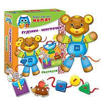 "Шнуровка + пуговицы ""Мишка"", Vladi Toys, VT1307-11"