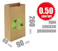 Бумажный крафт пакет бурый 260х90х65 мм