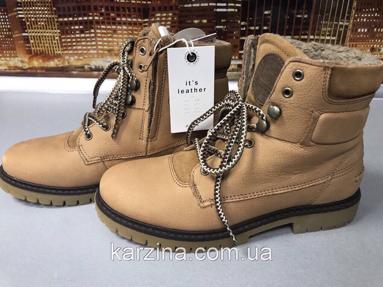 Утеплённые ботинки ZARA нубук