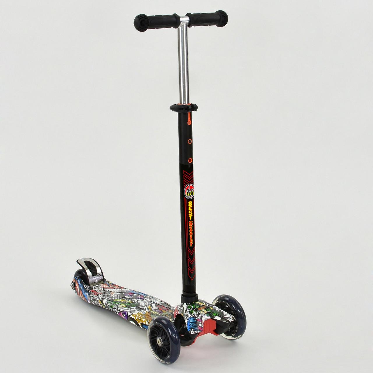 Самокат Best Scooter Maxi 779-1386