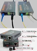 Медиаконвертер netLINK HTB-1100s-25KmA оптический преобразователь Ethernet to Fiber