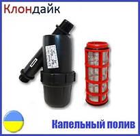 Фильтр сетчатый 1 для капельного полива (FSY 032)
