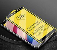 Защитное стекло AVG 9D Full Glue для Xiaomi Redmi Note 5 / Note 5 Pro Global полноэкранное черное