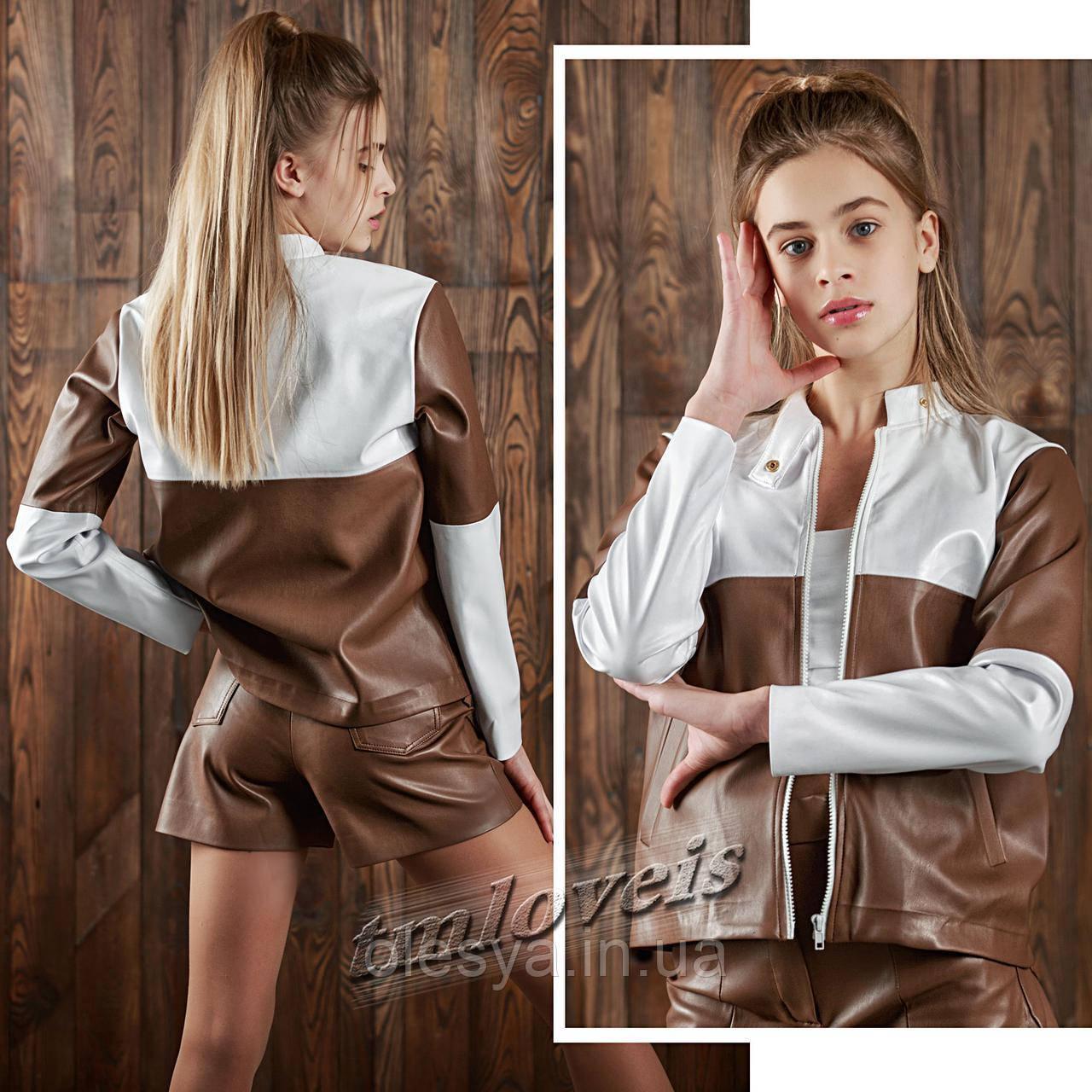 Курточка для девочек Chicago экокожа на замше Размеры 140-170