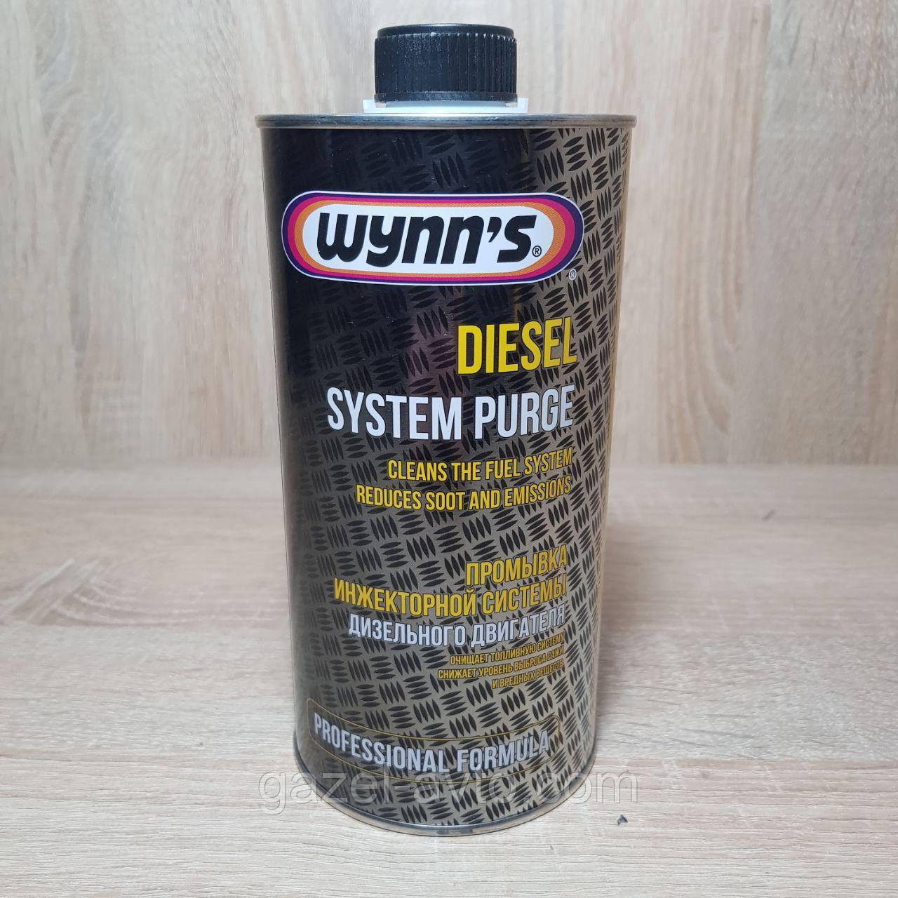 Промывка WYNN'S DIESEL SYSTEM PURGE, 1л