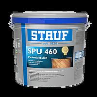 Паркетный клей Stauf SPU 460 (18кг)