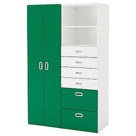IKEA STUVA / FRITIDS (292.765.26) гардероб/Шафа, білий, червоний