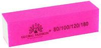 Баф для шлифовки ногтей Global Fashion, 80/100/120/180
