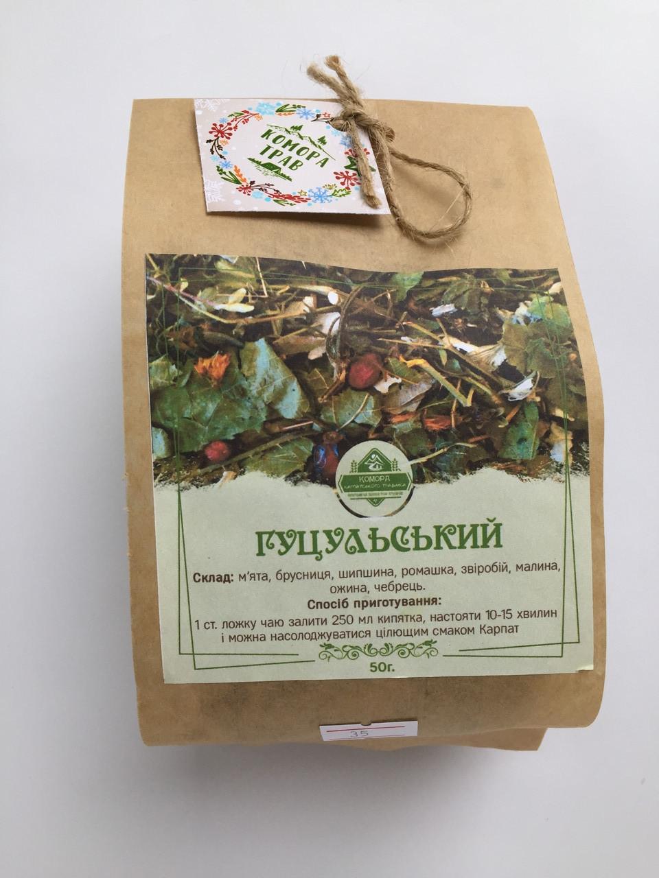 """Карпатский чай """"Гуцульский"""",50г"""