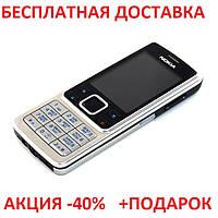 Кнопочный мобильный телефон Nokia 6300 Original size 2 sim карты, 1200 Mah, FM радио, MP3 сотовый SD