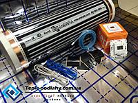 Комплект термопленки под ковролин 5 м.кв. (Премиум класса) EP-305 , фото 1
