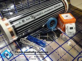 Современнаянагревательная плёнка 5 м.кв. (Премиум класса) EP-305 под ( (ламинат, линолеум, ковролин)