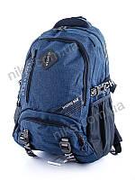 Рюкзак туристический спортивный Superbag, синий