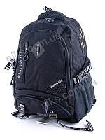Рюкзак туристический спортивный Superbag, серый
