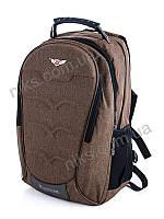 Рюкзак городской спортивный Superbag, коричневый, фото 1