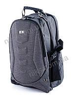 Рюкзак городской спортивный Superbag, серый, фото 1