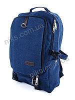 Рюкзак спортивный Superbag, синий, фото 1