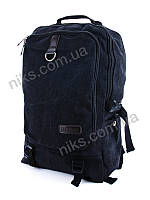 Рюкзак спортивный Superbag, черный