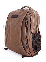 Рюкзак спортивный городской Superbag, коричневый, фото 1