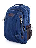 Рюкзак спортивный городской Superbag, синий, фото 1