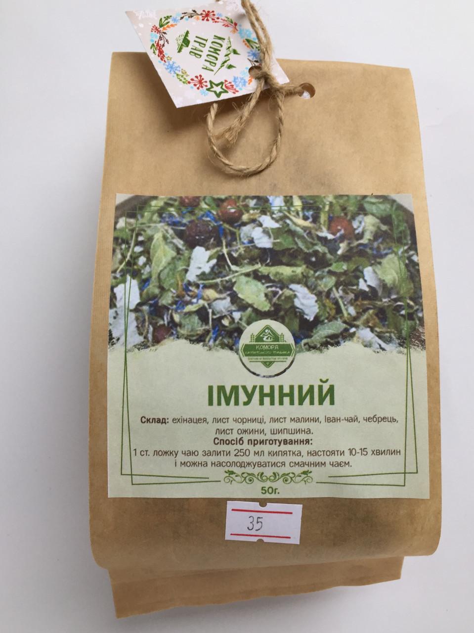 """Карпатский чай """"Имунный"""",50г"""