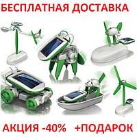 Игрушка-конструктор для ребенка Solar Robot 6 в 1 на солнечной батарее Original size Green energy