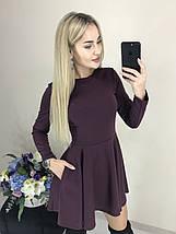 Платье лаконичного кроя с юбкой клеш /разные цвета, 42-46, ft-421/, фото 3