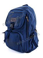 Рюкзак туристический спортивный Superbag, синий, фото 1