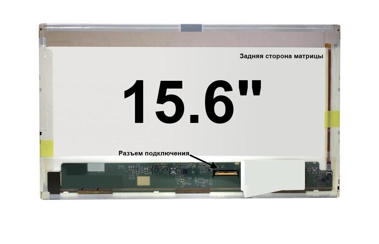 Экран, дисплей, матрица для ноутбука Acer 5732, 5734, Z, 5735, 5736, 5737z, 5738, 5739, 5910
