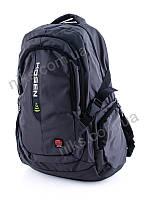 Рюкзак спортивныйгородской Superbag, серый, фото 1