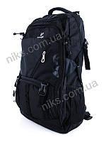 Рюкзак туристический спортивный Superbag, черный, фото 1