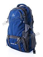 Рюкзак туристический спортивныйSuperbag, синий, фото 1