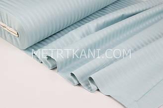 Страйп сатин мятная полоска 1*1 см  ширина 240 см № VS-25039