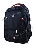 Рюкзак спортивный городской с USB-портом Superbag, черный, фото 1