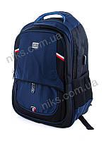 Рюкзак спортивный городской с USB-портом Superbag, синий, фото 1
